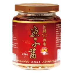 圓蔓  頂級XO干貝魚子醬(干貝魚子)*12罐