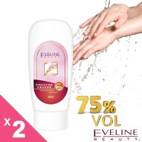 Eveline beauty第II代茶樹乾洗手凝膠 75%酒精60ml (2入)