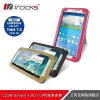 【i-rocks】三星GALAXY Tab3/ Tab4 7.0 專用皮革保護皮套 IRC21W