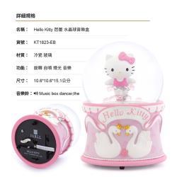 讚爾藝術 JARLL~三麗鷗 Hello Kitty 芭蕾 水晶球音樂盒(KT1823) 生日禮物 居家擺飾 療癒小物 (現貨+預購)