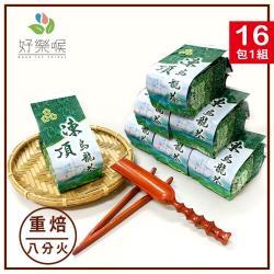 好樂喉 台灣比賽級凍頂烏龍茶葉 4斤16包