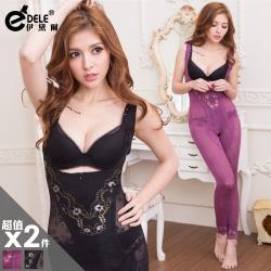 伊黛爾 560丹繡花玩美S曲線彈力網布連身塑身衣 2件組 (台灣製)