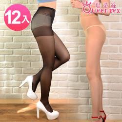 琨蒂絲 絲襪 美膚SPA 健康彈性褲襪(12雙)