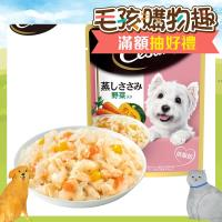 西莎 蒸鮮包成犬低脂雞肉與蔬菜(70g x 6入)