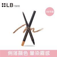 LB 鮮奶油超防水眉筆0.1g(淺棕/自然棕/灰棕)
