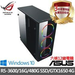 |微星A320平台|R5-3600 六核12緒|16G/480G SSD/獨顯GTX1650 4G/Win10電競電腦