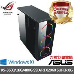 |微星A320平台|R5-3600 六核12緒|16G/480G SSD/獨顯RTX2060 SUPER 8G/Win10電競電腦