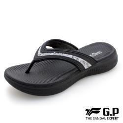 G.P 女款輕量緩震夾腳拖鞋G0538W-黑色(SIZE:36-39 共三色)