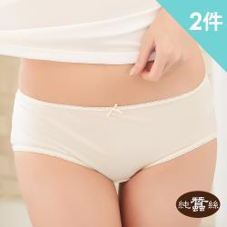 【岱妮蠶絲】純蠶絲42針70G單蝴蝶結中腰三角內褲-膚色2件組 (RWA1A101)