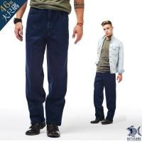 【NST Jeans】大尺碼 悶騷的華麗 民族印花單寧直筒褲(中腰) 390(3265) 小尺碼
