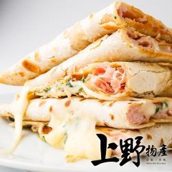 【上野物產】香濃酥脆乳酪燒餅(46g土5%/片) x45片