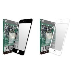 UNIQTOUGH iPhone 7/8 酷玩電競霧面9H滿版鋼化玻璃保護貼