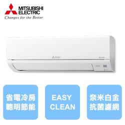 現買現折★MITSUBISHI 三菱 7-10坪 R32 變頻冷專型分離式冷氣 MUY-GR60NJ/MSY-GR60NJ