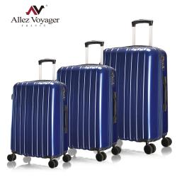 奧莉薇閣 20+24+28吋三件組行李箱 PC輕量硬殼旅行箱 移動城堡