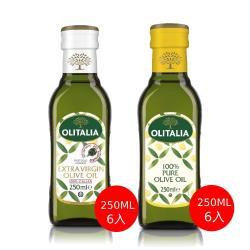 奧利塔橄欖油原廠支持CP值爆表限量搶購組