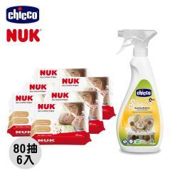 chicco-多功能抗菌清潔噴霧+乾濕兩用紙巾80抽x6