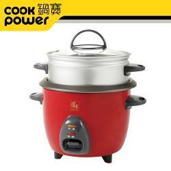 CookPower鍋寶 多功能3人份電子鍋(RCO-3000)