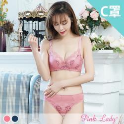 Pink Lady 魔幻花園 軟鋼圈微加厚內衣 單套組 (C罩杯,6182)