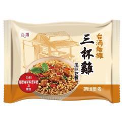 【限時出清】台酒麵攤 三杯雞風味乾麵(5 包/袋)