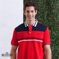 oillio歐洲貴族 男裝 短袖舒適透氣棉料POLO衫 拼接設計 吸濕排汗 紅色 - 男款 網眼編織 吸濕排汗 休閒品牌 特色領子