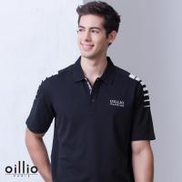 oillio歐洲貴族 男裝 短袖舒適透氣POLO衫 素面簡約休閒 天然彈力棉衣料 黑色 - 男款 網眼編織 吸濕排汗
