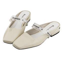 Robinlo 隨性自在方頭真皮平底穆勒鞋 ARDEN-米白色