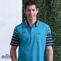 oillio歐洲貴族 男裝 短袖夏日風格POLO衫 吸濕排汗透氣棉衣料 藍色 - 男款 休閒服法國品牌 休閒口袋 俐落領型 撞色條紋