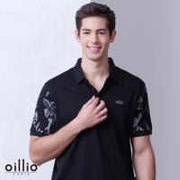 oillio歐洲貴族 短袖吸濕排汗透氣POLO衫 特色雙袖印花 細膩網眼織法 黑色 - 男款 特色襯衫領 吸濕排汗 休閒服法國品牌 休閒口袋