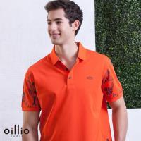 oillio歐洲貴族 短袖吸濕排汗透氣POLO衫 特色雙袖印花 細膩網眼織法 橘色 - 男款 特色襯衫領 吸濕排汗 休閒服法國品牌 休閒口袋