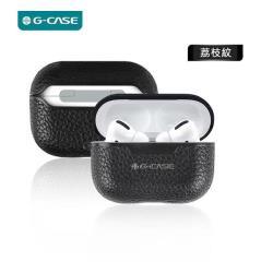G-CASE蒙卡洛系列 AirPods Pro 手工真皮保護套 蘋果無線耳機 收納保謢套