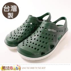 魔法Baby 男鞋 台灣製輕量休閒晴雨洞洞鞋~sd7223