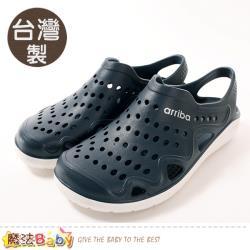 魔法Baby 男鞋 台灣製輕量休閒晴雨洞洞鞋~sd7222