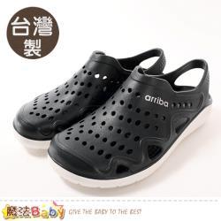 魔法Baby 男鞋 台灣製輕量休閒晴雨洞洞鞋~sd7221