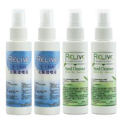 RELIVE75%酒精茶樹精油乾洗手噴霧80ml*2+光觸媒噴液120ml*2(抗菌防霉防護雙寶)