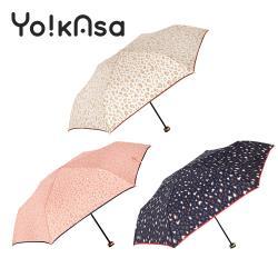 Yo!kAsa 甜蜜豹紋 輕量手開晴雨傘(三色任選)