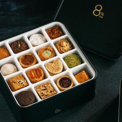 【8%ice】 經典法式手工餅乾禮盒 (黑/紅/ 藍 隨機出貨)