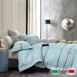 Raphael 拉斐爾 韻味 純棉加大四件式床包兩用被套組
