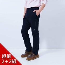 戶外趣德國工藝精選3穿反摺男褲