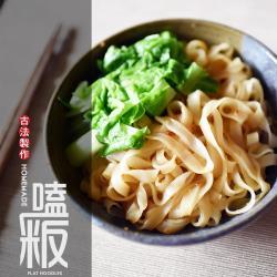 太禓食品-嗑粄純米製作純手工美濃粄條(面帕粄/禮盒包)900g低溫配送