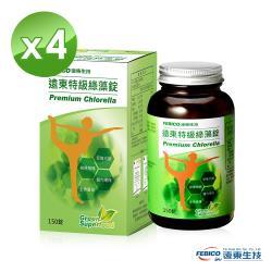 【遠東生技】特級綠藻150錠 (4瓶組)
