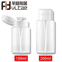Fit Vitae羋恬家居 無印風化妝棉按壓保養品分裝瓶(100ml+200ml)