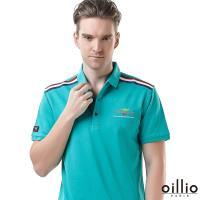 oillio歐洲貴族 男裝 短袖吸濕排汗透氣POLO 休閒都會 素面簡約 英文刺繡 肩線條紋 綠色