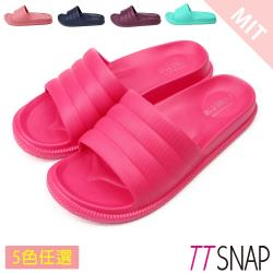 TTSNAP拖鞋-MIT輕量室內舒適居家拖鞋 桃/粉/藍/紫/綠