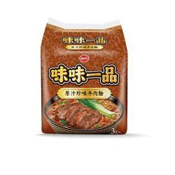 【味丹】味味一品-珍味牛肉袋麵(3入/袋;4袋/箱)