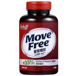 Schiff-Move Free加強型葡萄糖胺150顆(1瓶)