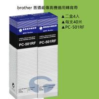 brother 傳真機 FAX-575 適用轉寫帶 PC-501RF (2盒4入)