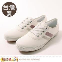 魔法Baby 女鞋 台灣製復古潮流款帆布鞋~sd7229