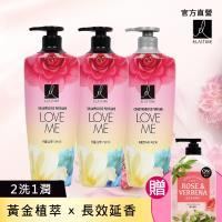 ELASTINE 甜蜜愛戀奢華香水2洗髮1潤髮-加贈沐浴精