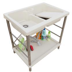 新式特大雙槽塑鋼水槽 洗衣槽 洗手台 不鏽鋼腳架 1入