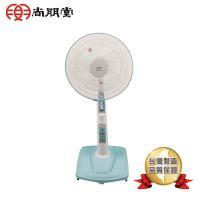 尚朋堂 14吋 立地電扇風扇SF-1476P